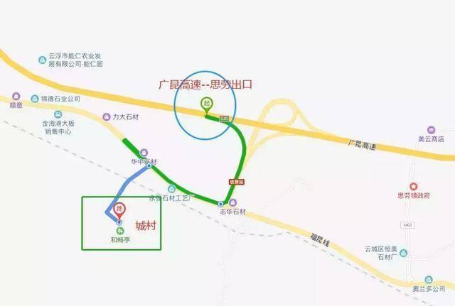 云浮324国道改道线路图