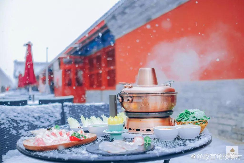 我是个普通人,但我能在宫里蹦迪喝咖啡,看雪景吃火锅