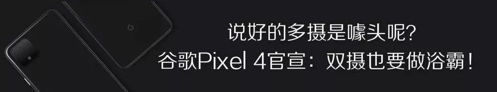 前沿】AndroidQ稳了!华为EMUI 10曝光小米公布适配时间,科技,触电新闻