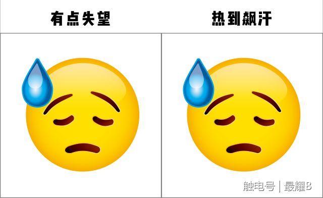 连表情包都过生日了!全球同庆世界emoji日图片