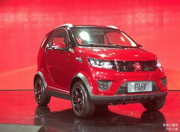 红星汽车x2电动汽车上市 补贴后售价4.98起 了解一下