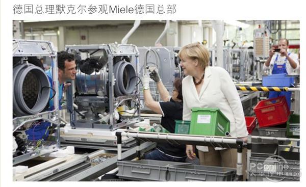 最近15年,在洗衣机制作工艺方面大家已经逐渐将不锈钢外筒改为塑料