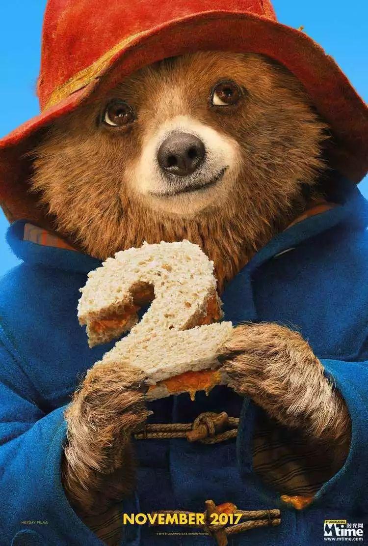 最佳可爱人物海报:《帕丁顿熊2》