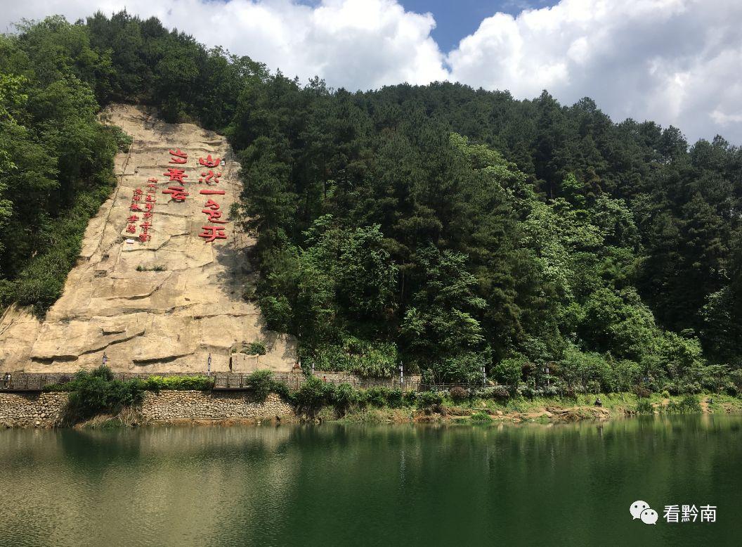 都匀自然风景图片带字