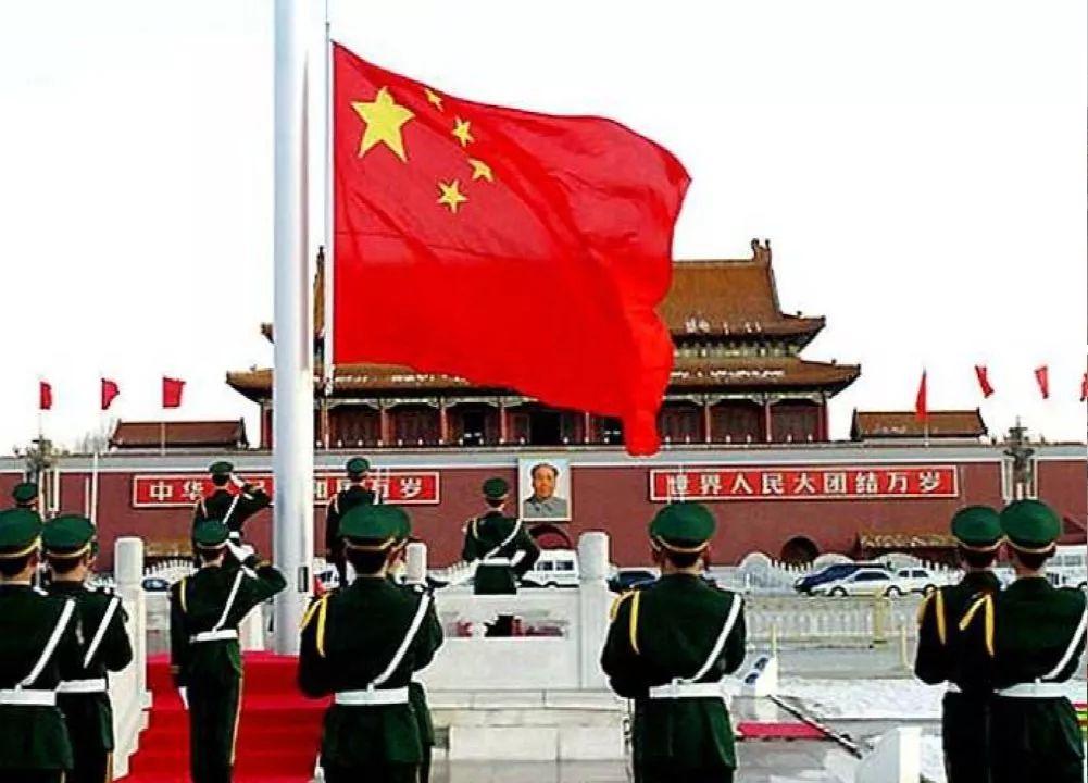 北京升旗仪式 儿童升旗仪式简笔画 升旗仪式 国庆 暗笑网