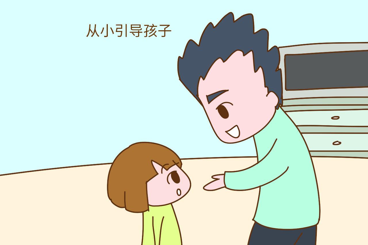 和小女孩儿之间手拉手亲密的一起玩耍是不对的,非常不利于孩子的成长